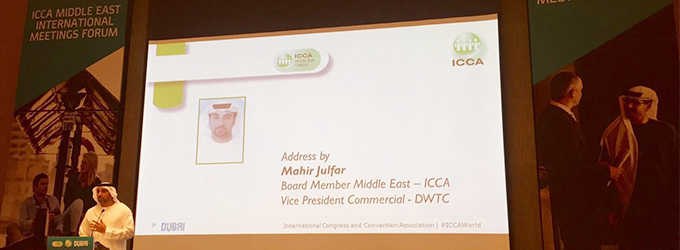 DECC participates in ‪‎ICCA‬ Middle East Forum
