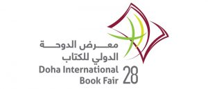 The 28th Doha International Book Fair