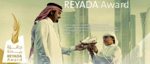 REYADA Award 2017