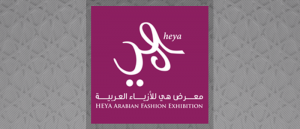 13th Heya Arabian Fashion Exhibition