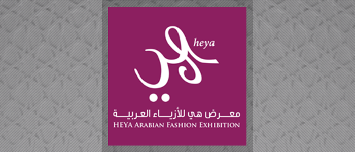 Heya Arabian Fashion Exhibition brings together hundreds of designers and  brands under one roof. It will showcase abayas, jalabiyas, gowns, shoes, ...