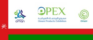 Omani Products Exhibition (OPEX 2017)