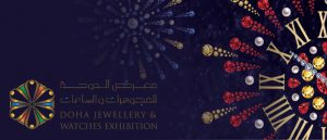 Doha Jewellery and Watches Exhibition 2018