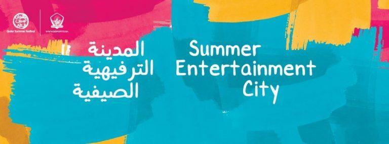 Summer Entertainment City