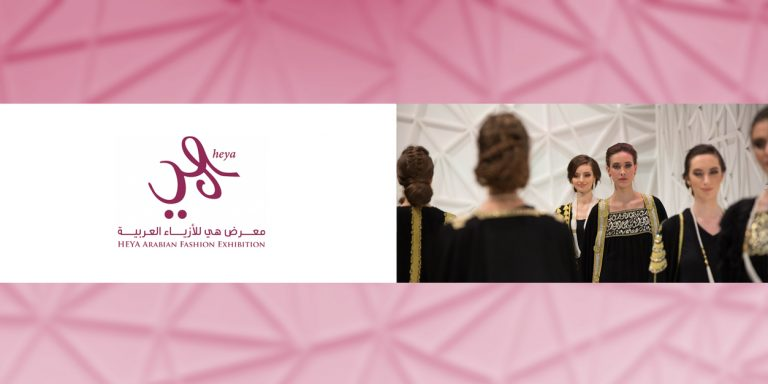The 14th Heya Arabian Fashion Exhibition