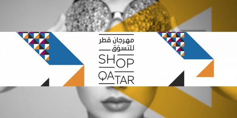 Shop Qatar Design District