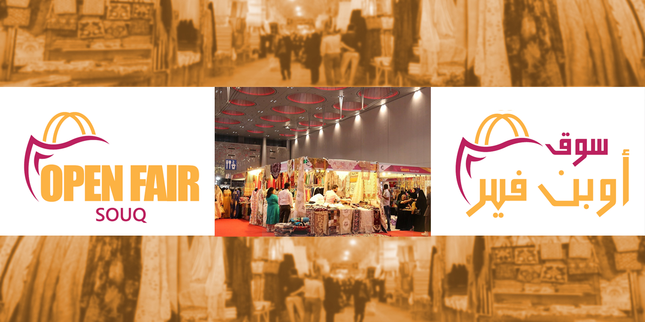 Open Fair Souq 2019 – DECC
