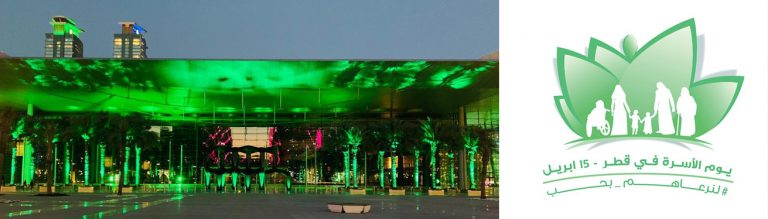 DECC is illuminated in green to celebrate Qatar Family Day