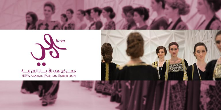 16th Heya Arabian Fashion Exhibition
