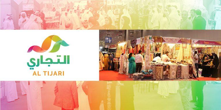 Al Tijari 2019