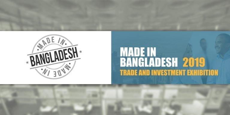 MADE IN BANGLADESH 2019