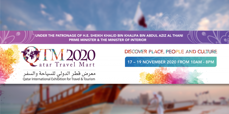 Qatar Travel Mart – QTM2020