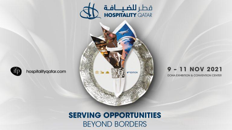 قطر للضيافة