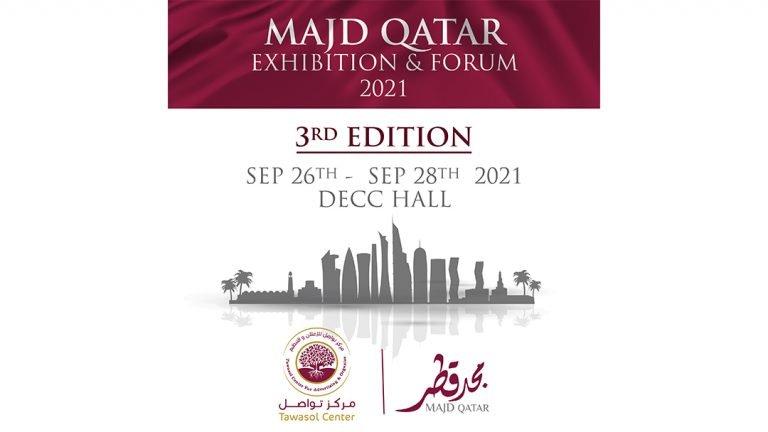 Majd Qatar Exhibition & Forum 2021