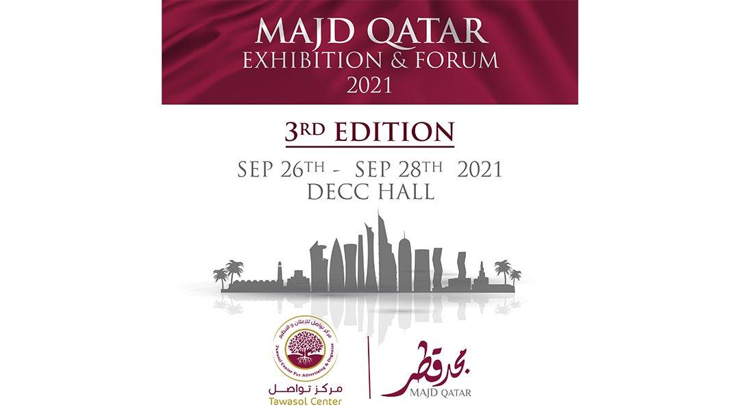 Majd Qatar Exhibition DECC