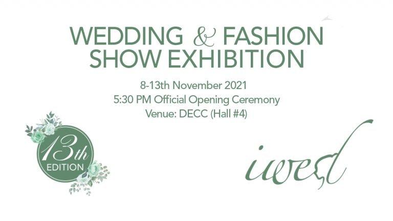 Doha Wedding & Fashion Show Exhibition (IWED' 21)