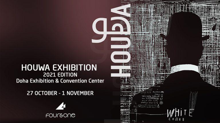 Houwa Exhibition 2021